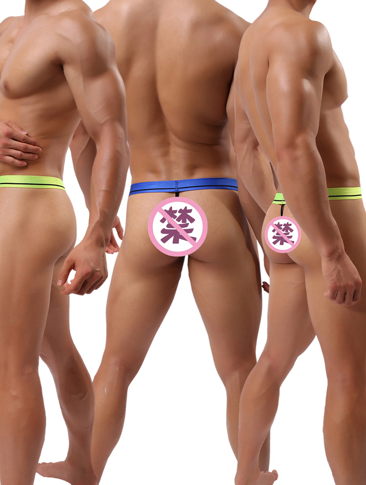 erotic-gay-underwear-ballbra-thailand-busty-pornstar