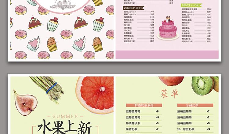 48套菜单模板(图42)
