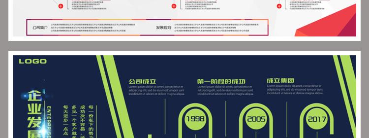 220款企业文化墙(图41)