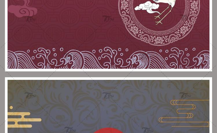 PSD古典设计新中式中国风设计素材大全插图55