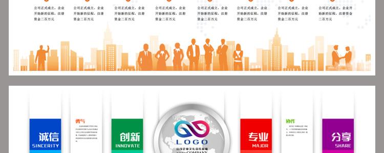 220款企业文化墙(图48)