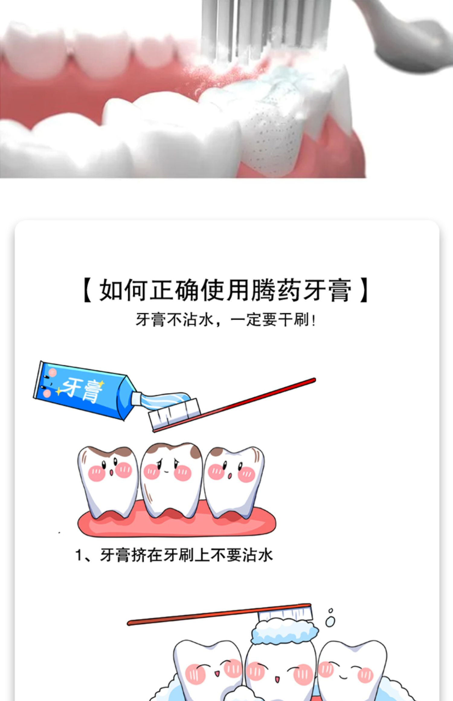 云南腾药牙龈出血肿痛牙膏195g*3支