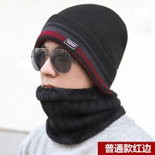 【花须折】时尚加绒帽+加厚围脖
