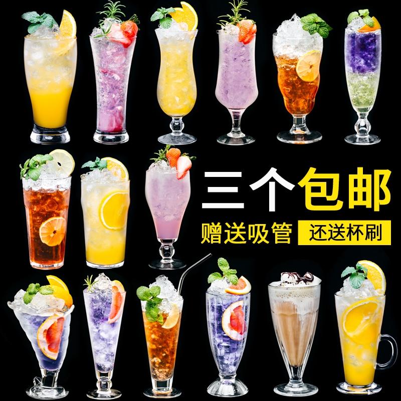 榨整箱玻璃果汁杯商用大容量300便携装咖啡杯250ml学生果蔬潮流