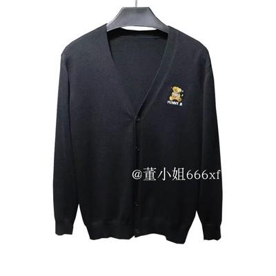 Mùa đông lửa nam Hàn Quốc giản dị Slim gấu thêu xu hướng thanh niên dệt kim áo len cardigan - Áo len
