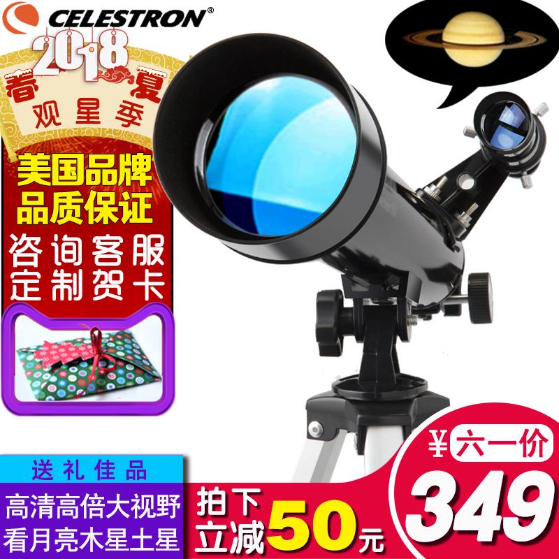 Звезда специальный яркий день культура телескоп специальность часы высокий время 5000 ночное видение день культура hd ребенок студент увеличение время очки