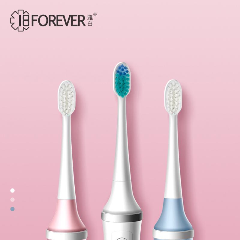 预售电动牙刷家用非充电式情侣款