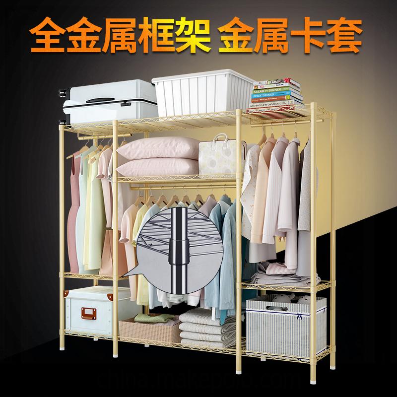 全钢架布衣柜简易型钢管加粗加固加厚简约现代经济型非不锈钢衣橱