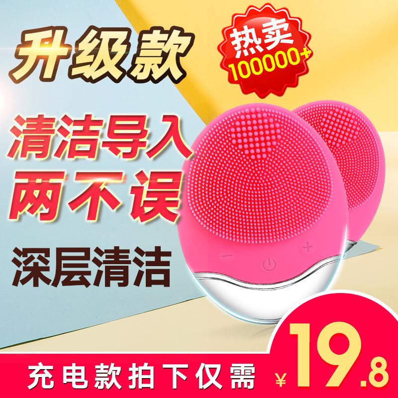 Силиконовый прибор для чистки электрический мыть артефакт тип зарядки умыть лицо щетка волосы отверстие чистый устройство женщина таиланд маленькая птица так