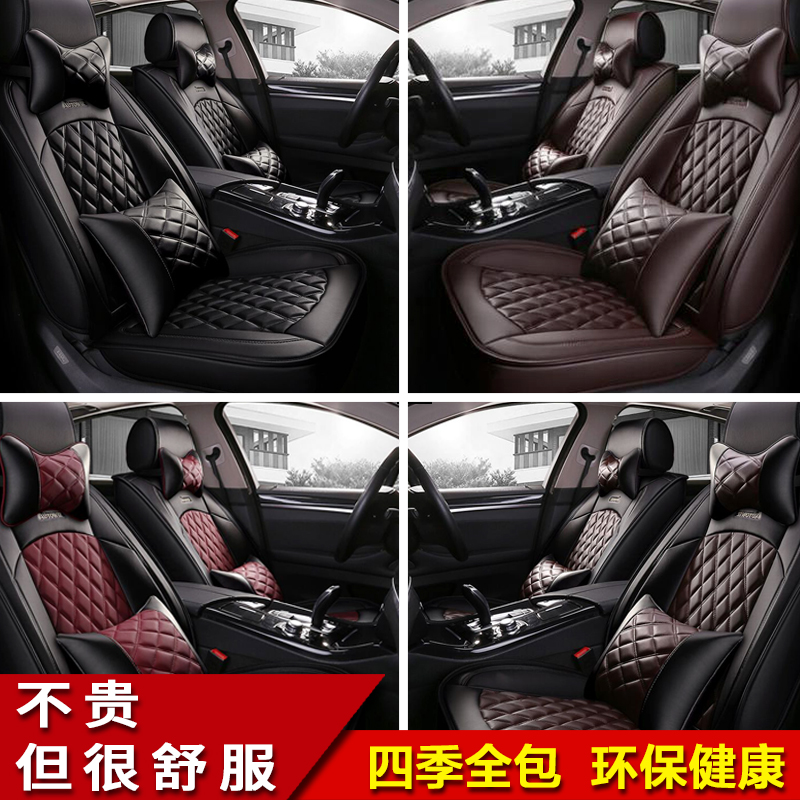 2019 new Beijing Hyundai Tucson all-inclusive special seat cushion Four seasons seat cushion 2018 new Tucson car seat cover
