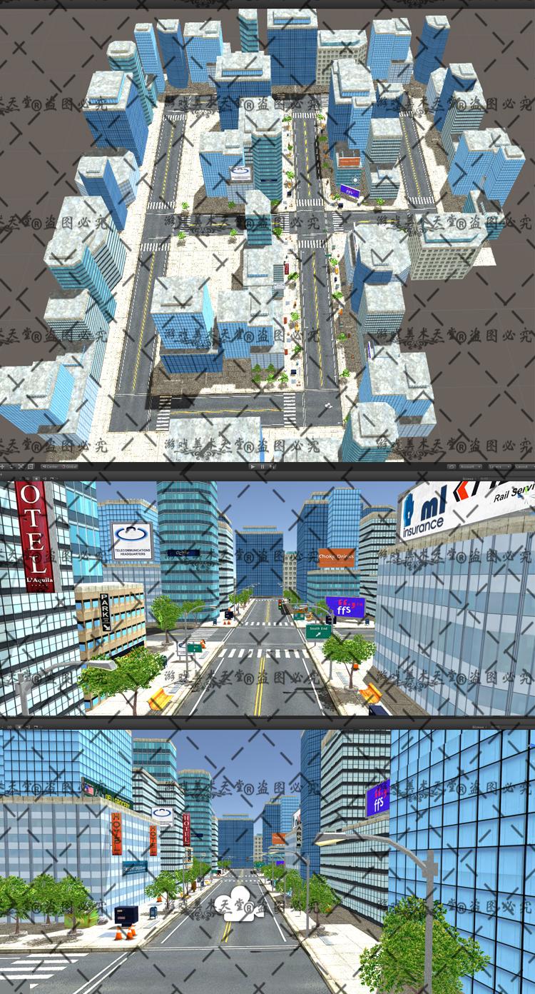 unity3D现代城市有场景模型包/u3d现代都市高楼城镇街景模型包