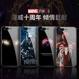 One plus 7 mobile phone case Marvel One plus 7pro Spider-Man one plus 6 male 1+6t anti-drop one plus 5 all-inclusive 1+ soft edge one plus 5t Captain America Iron Man Panther One plus five new six silicone