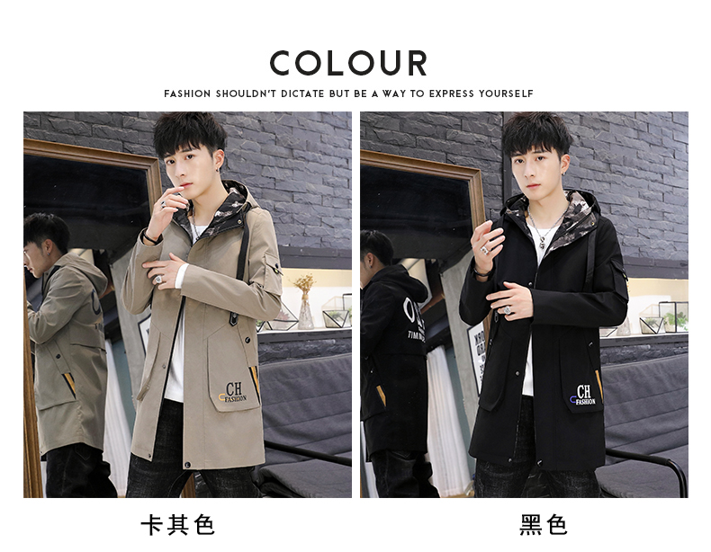 Men's windshield spring and autumn fashion wave brand handsome clothes 2020 new winter plush warm jacket medium long jacket 47 Online shopping Bangladesh