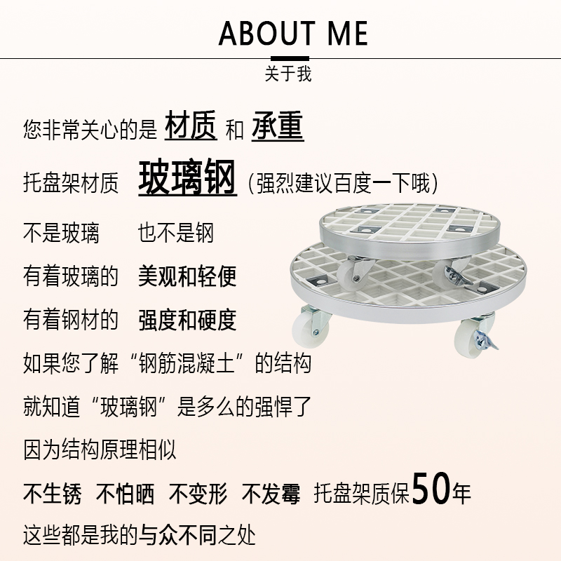 Schoenberg round flower pot tray with universal wheel thickening belt pulley wheel base removable tray flower wearing roller chassis