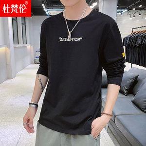 杜梵伦秋季男士潮流长袖T恤