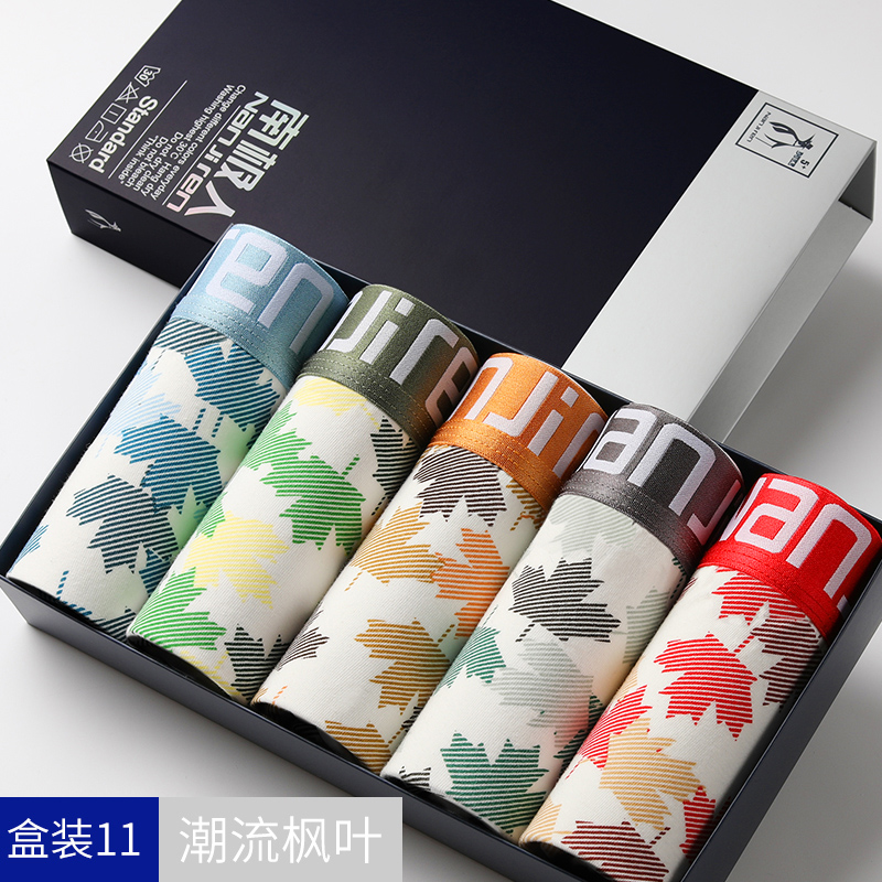 Trend Maple Leaf (5 Pieces)