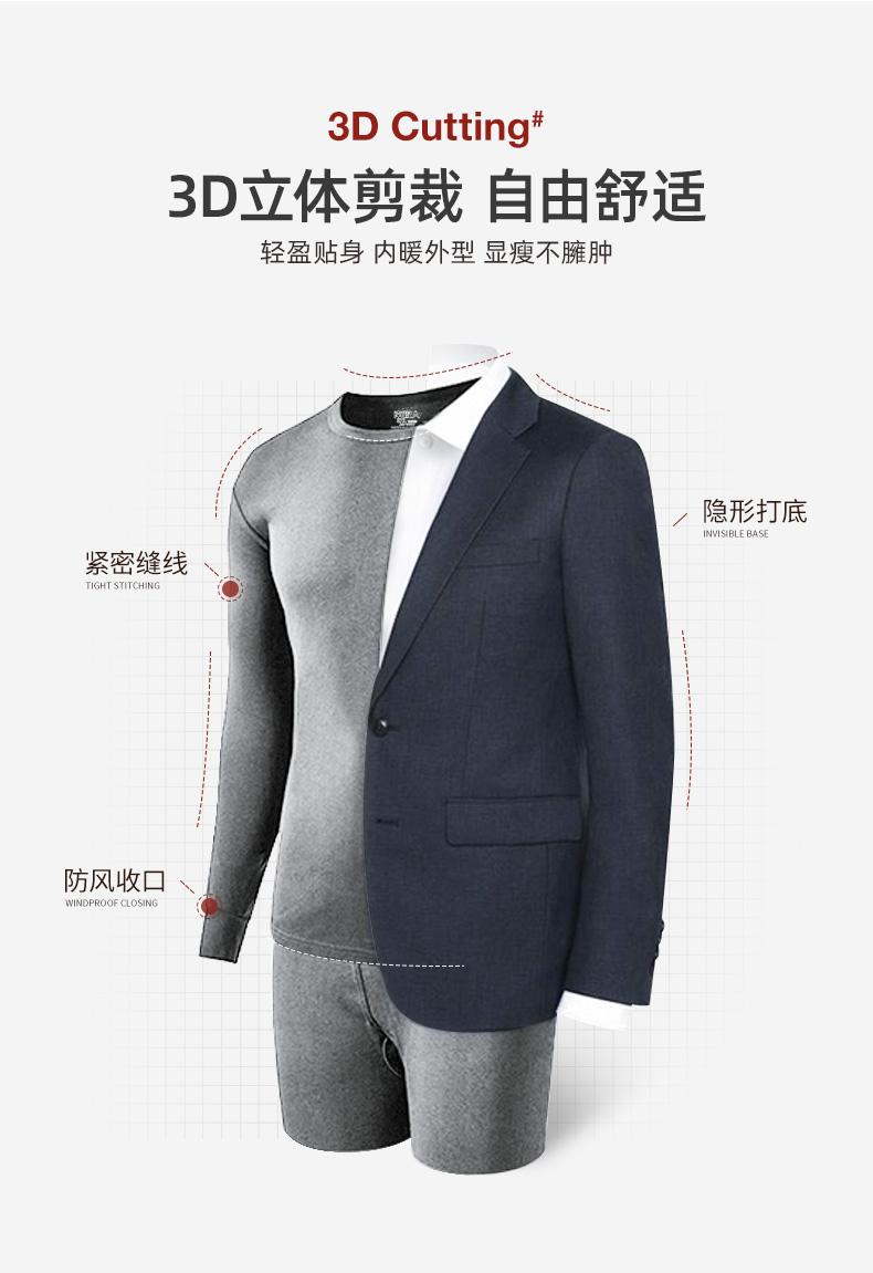 南极人 男士100%新疆长绒棉 秋衣套装 2套 图7