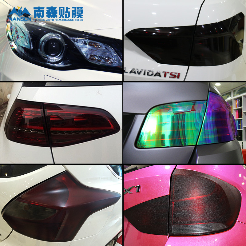 USD 6.44] Auto headlamps film light color light color film fog lamp ...