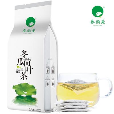 春韵美旗舰店  冬瓜荷叶排毒养颜减肥茶