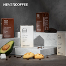 【nevercoffee】美式即饮咖啡