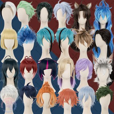taobao agent Twisted Wonderland with Azul Jade Riddle Lilia Floyd LeonaVil full cos wig