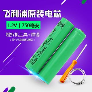 Автомобильные электробритвы,  Применимый philips бритва S560/561 series5000 S5079 S5082S5091 зарядное устройство батарея, цена 778 руб