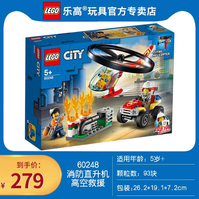 60248 Fire Rescue Helicopter