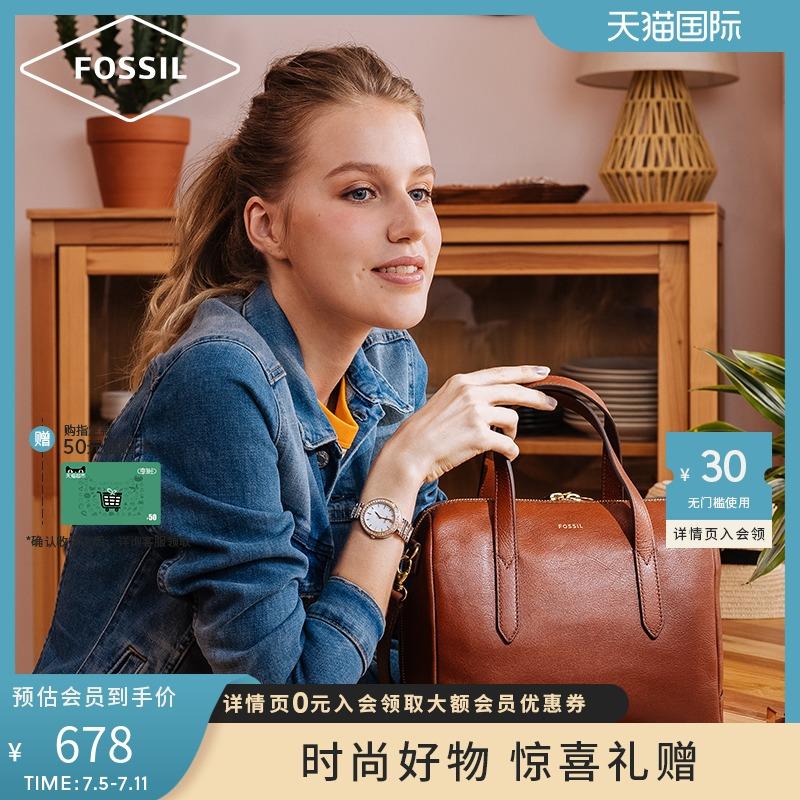 Fossil 化石 SYDNEY系列 女式单肩包手提包 SHB1978  双重优惠折后¥677.5包邮包税 3色可选 返50元猫超卡