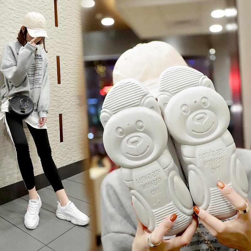 2019新款小白鞋女鞋运动鞋韩版百搭春季网红休闲老爹鞋小熊鞋板鞋_天猫超市优惠券