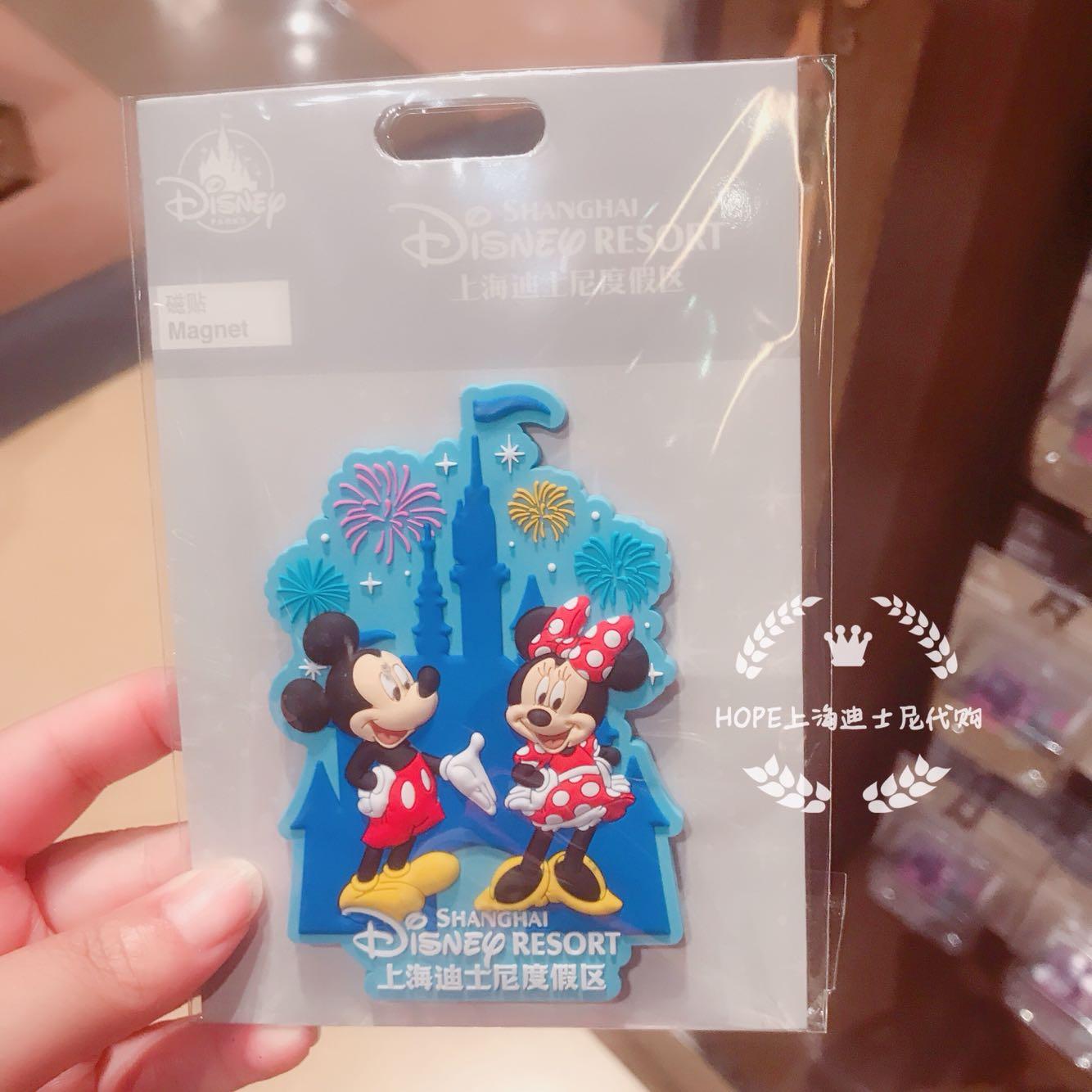 上海迪士尼代購樂園紀念磁貼米奇和好朋友米奇米妮硅膠冰箱貼