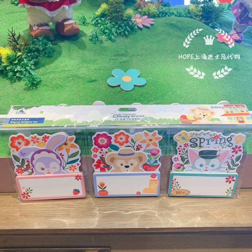 HOPE上海迪士尼代購 秋日闐園達菲星黛露冰箱貼便簽磁貼 紀念禮物