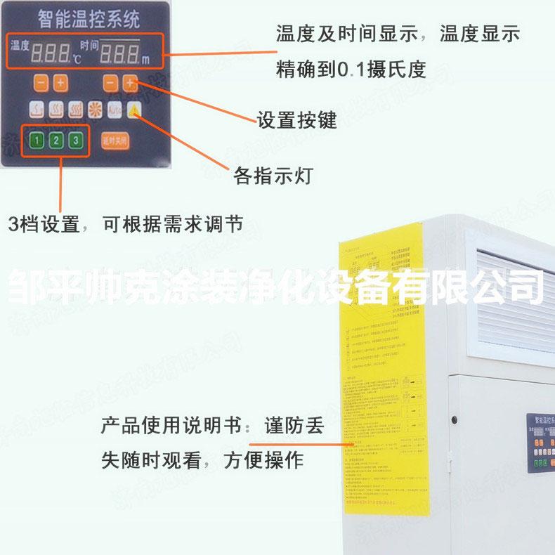 传梦烤漆房暖风机热风机大功率立式工业燃油热风机暖风机控温电磁加热8