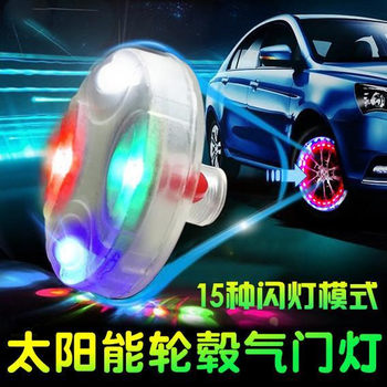 Strobe lights motorcycle tires luminous induction electric car conversion colorful lights Automotive Lighting Colorful decorative accessories
