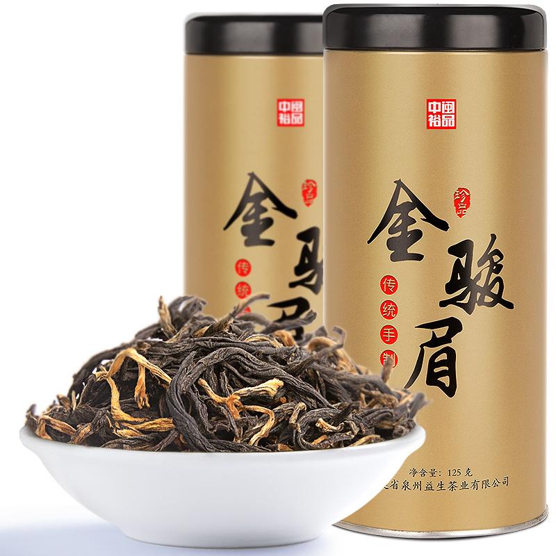 金骏眉 武夷山红茶罐装125g