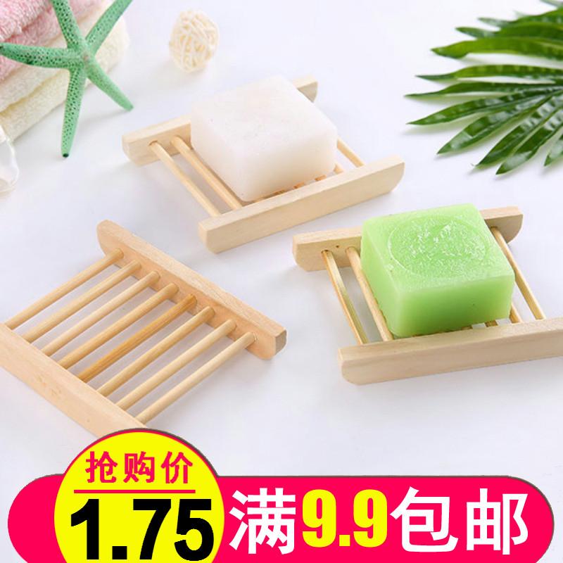 家用创意肥皂香皂盒卫生间大木质盒免打孔用具置物架家居用品沥水