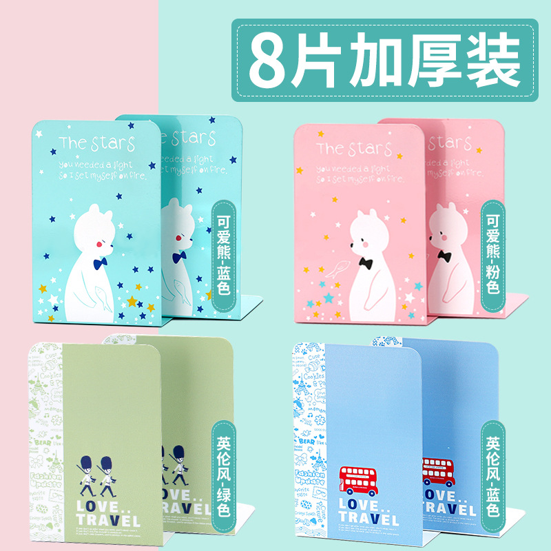 THE STORE MANAGER RECOMMENDED (8 PIECES) CUTE BEAR BLUE + CUTE BEAR POWDER + BRITISH WIND GREEN + BRITISH WIND BLUE