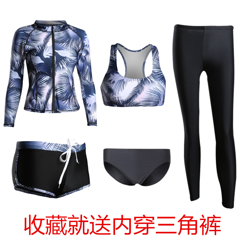 0f8f70ef151b45 Diving suit couple models female swimsuit long-sleeved split sunscreen  jellyfish suit men's quick-drying snorkeling swimming surf suit