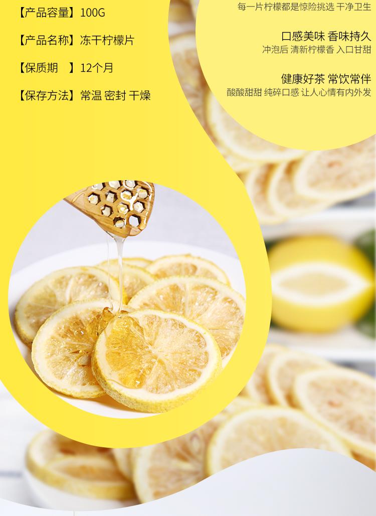 有禾柠檬干片泡茶干片无糖柠檬片