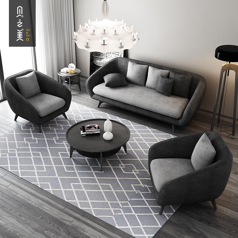 客廳成套家具北歐現代簡約創意弧形布藝乳膠個性沙發 老虎椅組合