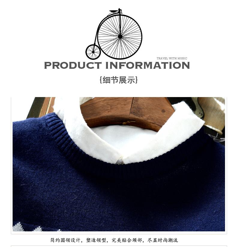 2019圆领套头1毛衣针织衫韩版小清新线衣男6005/p20大货
