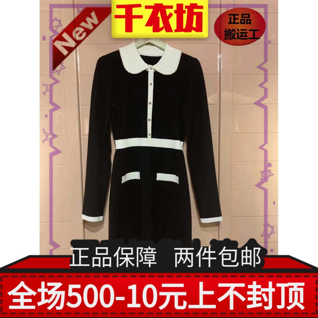 速发five女plus专柜2020国内代购1A5+香风针织连衣裙简2RNRN1080160