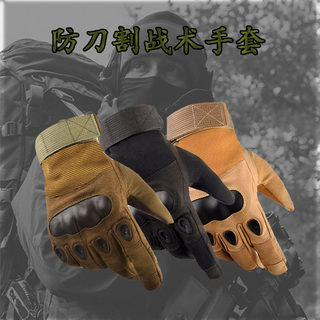 Winter riding gloves male thickening waterproof windproof cold motorcycle bike motorcycle tactical full finger extension cotton