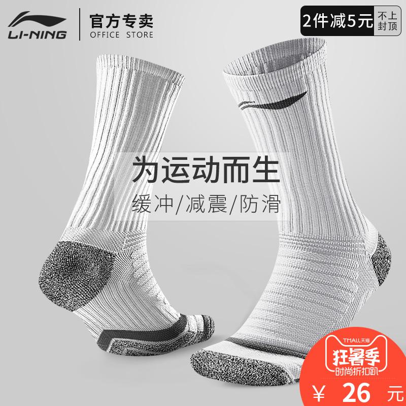 Li Ning trong bóng rổ ống vớ của nam giới elite vớ thể thao lót chạy khăn dưới dày chịu mài mòn vớ bóng đá