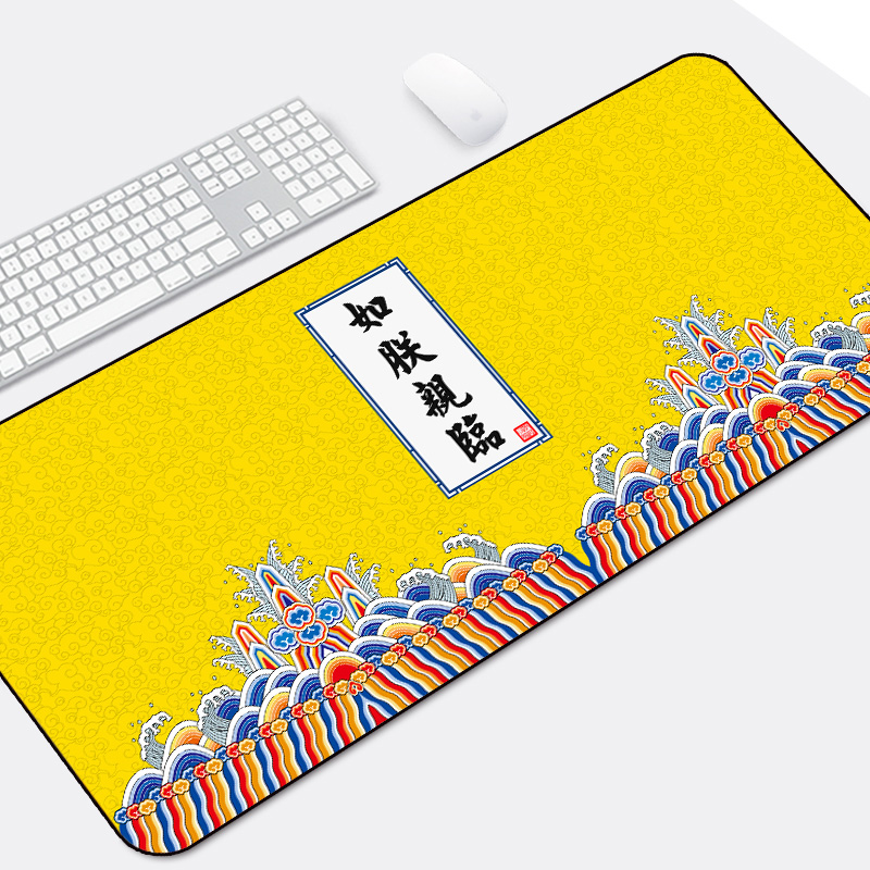 中国风宫廷鼠标垫超大号加厚游戏桌垫办公个性创意锁边定制可爱_领取3元天猫超市优惠券