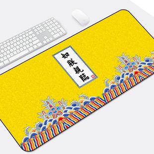 中国风宫廷超大号加厚游戏鼠标垫