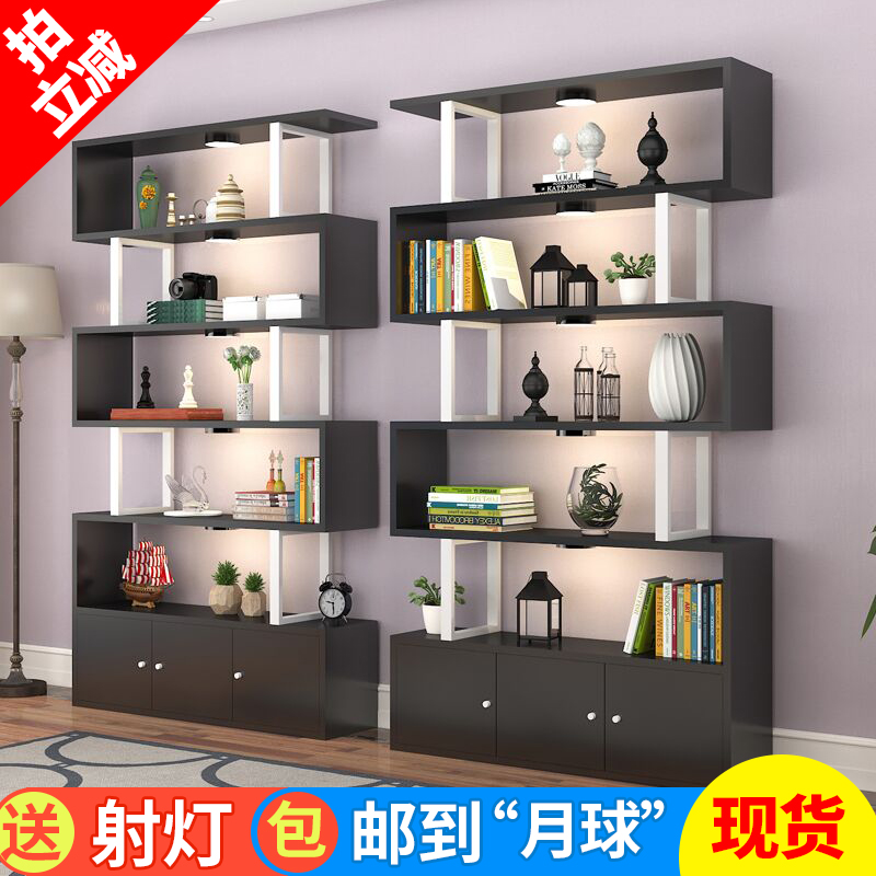 Boutique Display Cabinets, Supermarket Shelves Products Container Shoe  Store Display Rack Cosmetic Beauty Display Cabinet