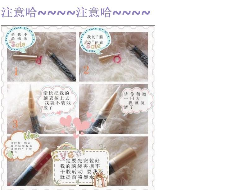 佩佩韓國彩妝20年限定下眼線淚溝日本戀愛魔鏡 新魔法之露防水不暈染眼線液筆