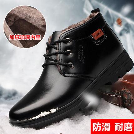父亲冬男士皮棉鞋软底雪地靴中老年防滑加绒爸爸鞋老人保暖男靴子