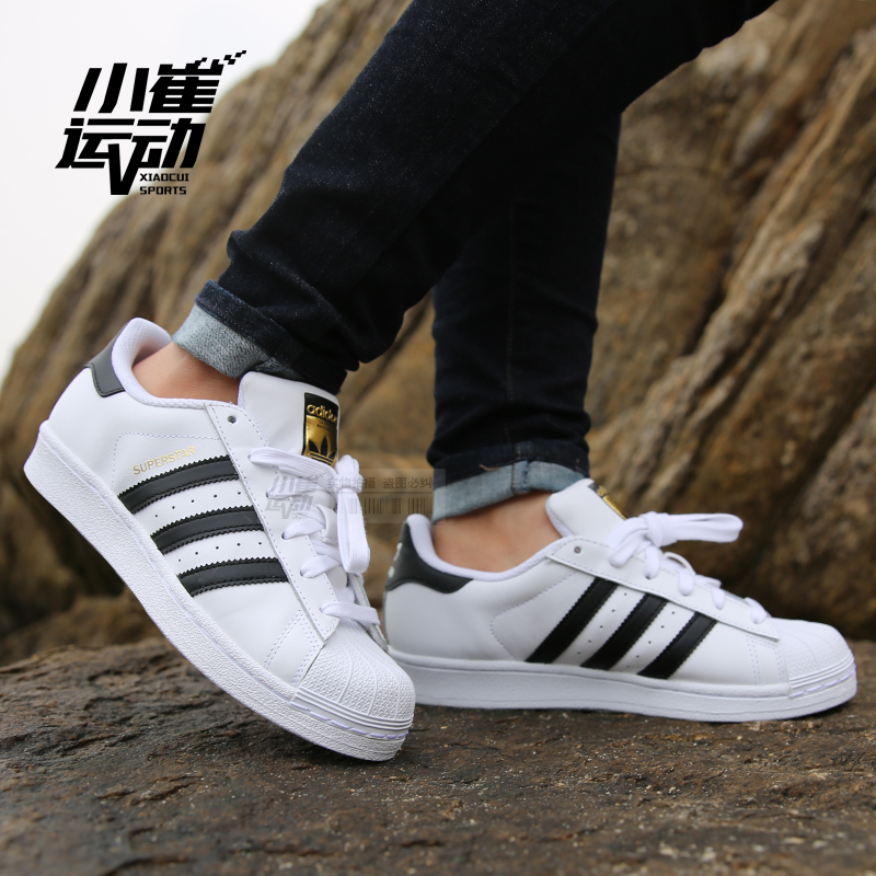 441ed530107 Adidas adidas small white shoes clover superstar gold standard men and women  shell head shoes C77124