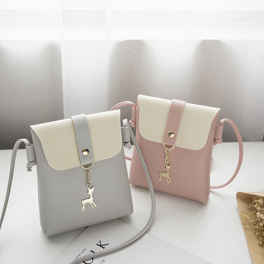 New small bag summer female 2019 new Korean fashion tide handbag simple shoulder slung mini bag